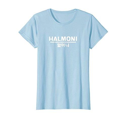 Womens Halmoni: Cool Korean Grandma T-Shirt Medium Baby Blue