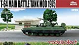 Model correction 1/72 t-64 main battle tank Mod. 1975 plastic model
