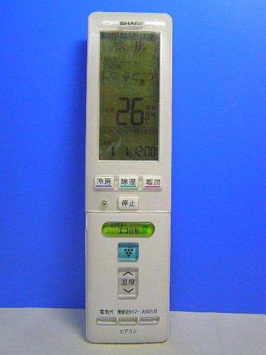 シャープ エアコンリモコン A809JB B00DW68J98
