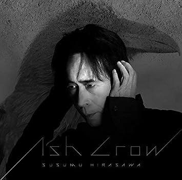 Hirasawa Susumu Berserk Soundtrack Coll Ash Crow