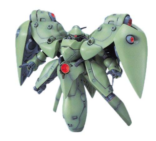 AMA-X2 Neue Ziel GUNPLA SD Gundam BB Senshi Vol. 224