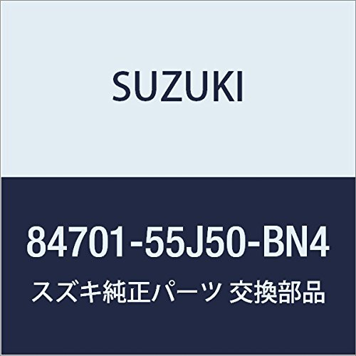 SUZUKI (スズキ) 純正部品 ミラーアッシ リヤビュー ライト(ブラック) セルボ モード 品番84701-50E11-0DG B01LXYUKNN セルボ  モード|ブラック|84701-50E11-0DG ブラック セルボ  モード