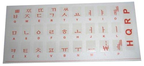 HQRP Koreanisch laminierte Transparente Tastatur-Aufkleber mit Roter Schrift f/ür PC Desktop Laptop Netbook Notebook