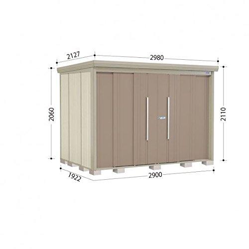 タクボ物置 ND/ストックマン 側面棚 ND-SZ2919Y 多雪型 結露減少屋根 『屋外用中型大型物置』 カーボンブラウン B018CAA6YO