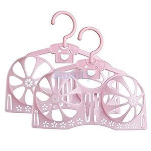 2pcs Plastic Bra Hanger Holder Rack Protector Drying Storage Shaper Display Pink