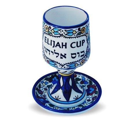 Ceramic Elijah's Large Kiddush Cup and Plate