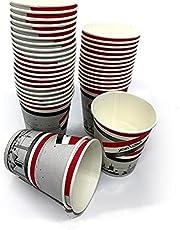 اكواب ورقية زا باك 7 اونز للمشروبات الساخنة القهوة والشاي 50 قطعة