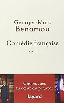 Comédie française par Benamou