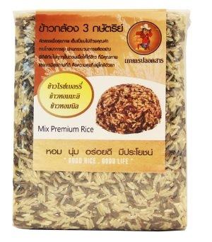 royal basmati brown rice - 5