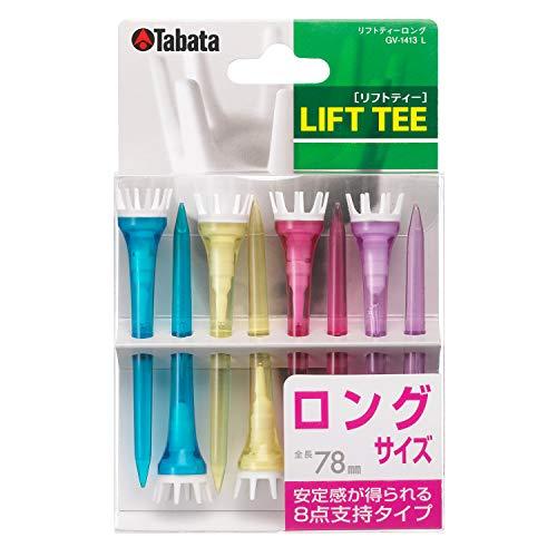 Tabata Lift Tee, Long, Multicolor, 8 Tees/pack, GV-1413 L ()