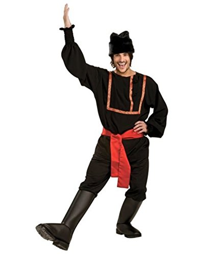 Black Russian Male Costume - Standard - Chest Size 46 (Halloween Costumes Male)