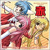 Galaxy Angel Drama CD: TV-G
