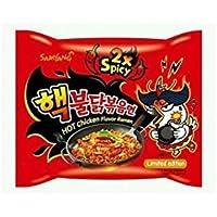 Samyang Hek Buldak 2x Spicy Roasted Chicken Ramen Nuclear Edition - 15 Pack
