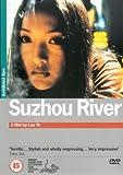 Suzhou River [DVD] [2000]