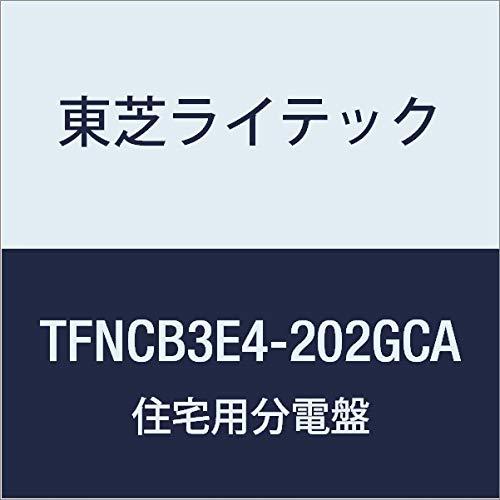 東芝ライテック 小形住宅用分電盤 Nシリーズ ガス発電給油暖冷房システム対応 40A 20-2 扉付 機能付 TFNCB3E4-202GCA B01J9QRO3Q