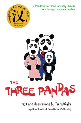 Read Online The Three Pandas (PandaRiffic™ Readers) (Volume 1) (Chinese Edition) pdf epub