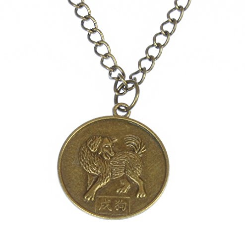 (Style ARThouse Year of The Dog, Chinese Zodiac Dog Round Pendant on Chain; 20 Inches Adjustable)
