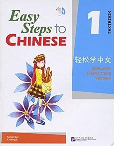 Easy Step 1 - Easy Steps to Chinese Textbook 1 (v. 1)