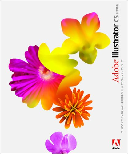 Adobe Illustrator CS 日本語版 Macintosh版 (旧製品) B00014K4S8 Parent