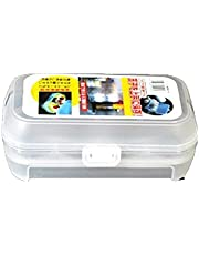Single-layer Plastic Egg Box refrigerator Container Holder Storage Case, Each Holds 8 Eggs (white)