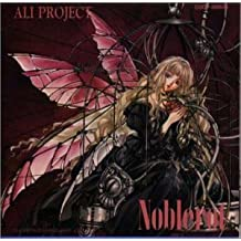 Noblerot