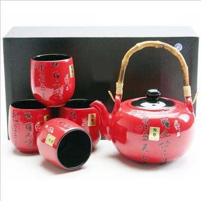 Chinese Tea Set (Happy Sales HSTS-PMR02,  Japanese Tea Set Teapot Teacup Red)