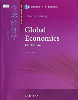 global economics 13th edition chinese edition mei kai bo rh amazon com Forgiven by Damaris Carbaugh Carbaugh Tool