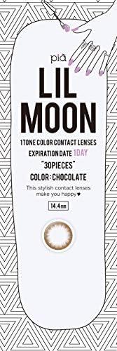 リルムーン ワンデー (LILMOON 1DAY) LILMOON 1DAY 30枚入り チョコレート -1.25