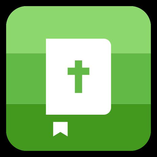 used logos bible software - 3