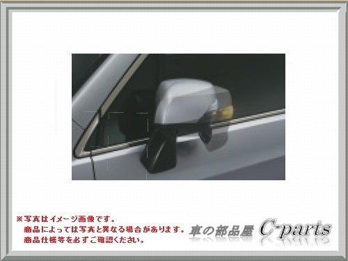 SUBARU FORESTER スバル フォレスター【SJ5 SJG】 ドアミラーオートシステム[H2717SG000] B013OV7FRC