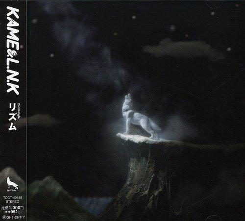 CD : Kame & L.N.K - Rhythm (Japan - Import)