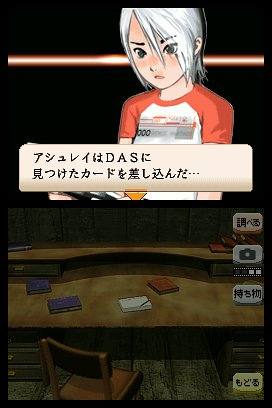 Another Code 2 Memory [Japan Import]