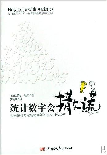 Probability Statistics Schaum Series Ebook