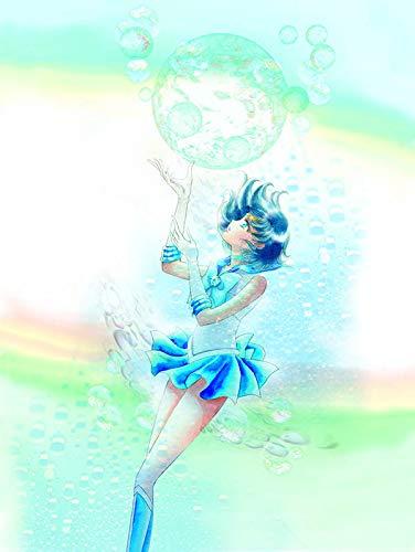 美少女戦士セーラームーン 武内直子文庫コレクション(文庫版)(2) / 武内直子の商品画像