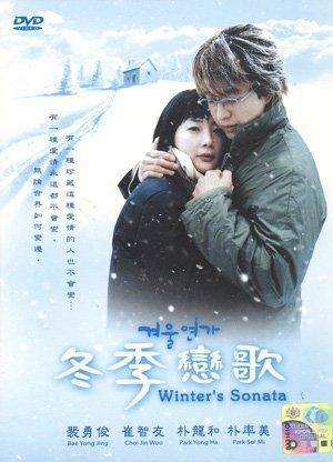 (Winter Sonata / Winter Love Song Korean Tv Drama with English Sub (Bae Yong Jun, Choi Ji Woo))