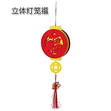 UWSZZ Neues Jahr chinesische Zeichen drei-dimensionalen Verzierungen ...
