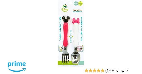KJC Chopsticks of Edison training Chopsticks right hand For baby