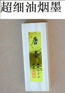 premium-chinese-calligraphy-ink-stick-kanji-sumi-drawing-tang-mo