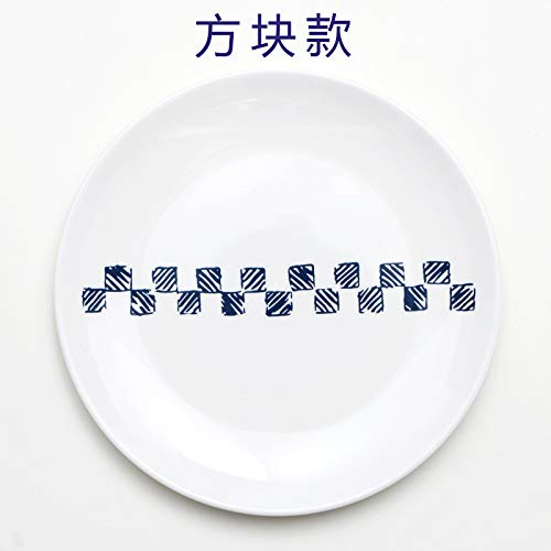 XQJDD Simple Mediterranean Nordic Meal Steak Plate Western Plate Cake Plate Household Plate Square 20x2cm ()