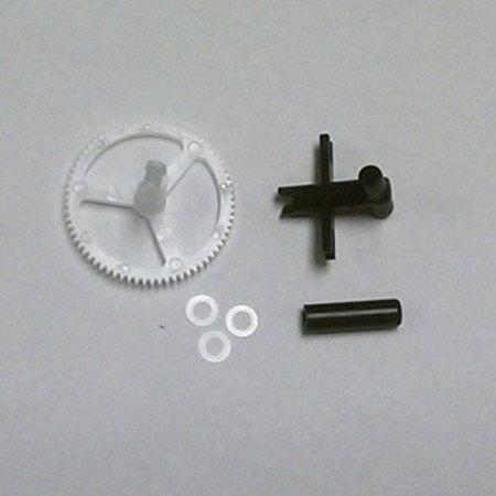 - Blade Lower Rotor Head, Outer Shaft/Gear, Washers (3)