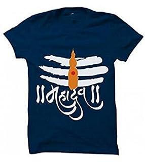 f82ad6b12 ATTITUDE START OF FASHION MAHADEV Single Print Blue T-Shirt: Amazon ...