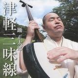 Shotaro Yo - Tsugaru Shamien [Japan CD] KICH-255