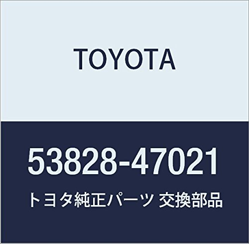 Genuine Toyota 53828-47021 Fender Protector