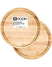 RODIN Wooden Round Cutting Boards, with Juice Groove, Canadian Made, Fine Hardwood