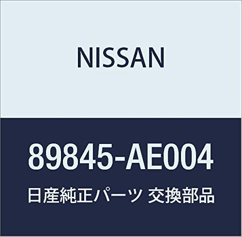 NISSAN (日産) 純正部品 ベルト アッセンブリー タング 3RD シート LH キューブ キュービック 品番89845-3U803 B01HM7X3LG キューブ キュービック|89845-3U803  キューブ キュービック