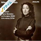 Sonata 17 in D Major / Sonata 14 in a Minor