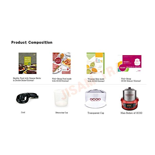 Ocoo Smart OC-S1000 Cooker Herb Extractor All-in-one Cardron Double Boiler Ginseng Cooking Machine Quick English Guide & Free gife(Key Ring) by OCOO (Image #4)