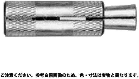 グリップアンカー(GA 表面処理(三価ホワイト(白)) 規格(GA-24M) 入数(6)