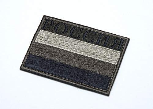 明日香縫製 ロシア フラッグ ミディアムサイズ (グレー)