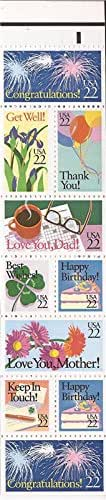 US Stamps - 1987 Special Occasions - Booklet of 10 Stamps #BK155